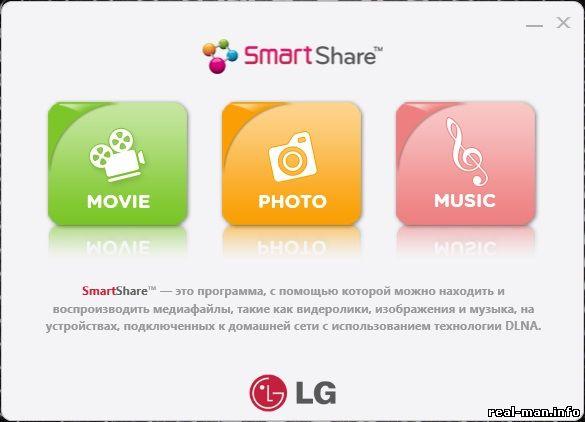 smart share pc