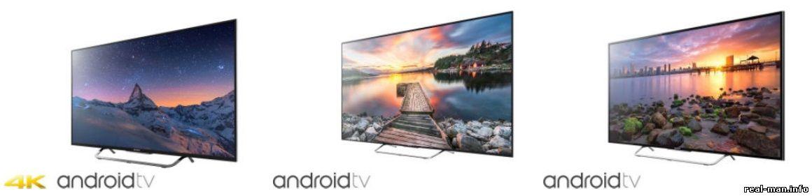 Новая линейка телевизоров sony tv 2015